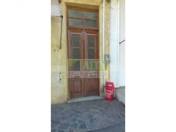 For Sale - GARAZO MYLOPOTAMOS