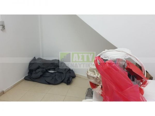 For Sale - KOMMENO MPENTENI