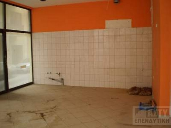 For Rent - PAPANDREOU
